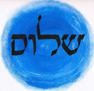 affichage-shalom