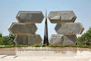 20 Monument to the Jewish Soldiers and the Partisans
