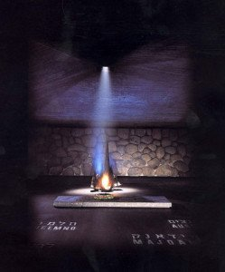 23 Eternal flame, Hall of remembrance