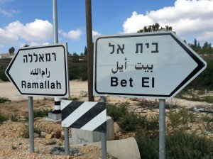 Road sign, Rammalah