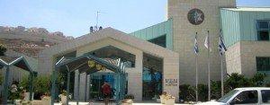 Beit Halochem - Jerusaelm
