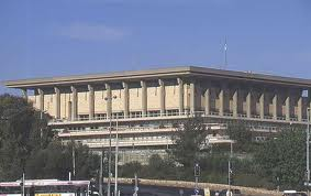 The Knesset, seat of Israel's government.