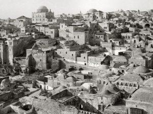 """Jerusalem a """"few"""" years ago!"""