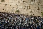 """Thousands of Jews and Christians come to Jerusalem to pray at the """"Western Wall.""""  The Temple Mount is the most holy site in Judaism."""
