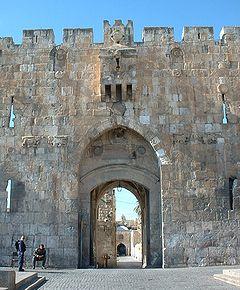 240px-LionsGate_Jerusalem