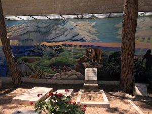 Genesis to Revelation Mural, Alliance Church Cemetery, German Colony, Jerusaalem