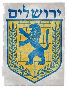 Jerusalem Coat of Arms