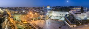 Western Wall or Kotel